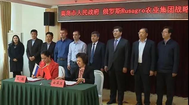 俄罗斯农业集团50亿美元项目落户青岛,计划在中国生产超50%产品
