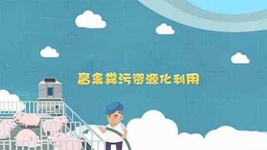 2019畜禽粪污资源化利用高峰论坛在南宁举办,今年畜禽粪污利用率要达100%