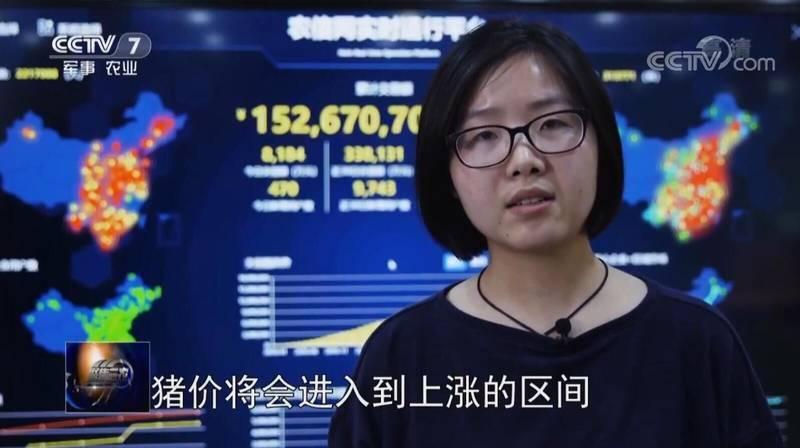 农信互联分析师上央视:猪价将长期处于上涨区间!