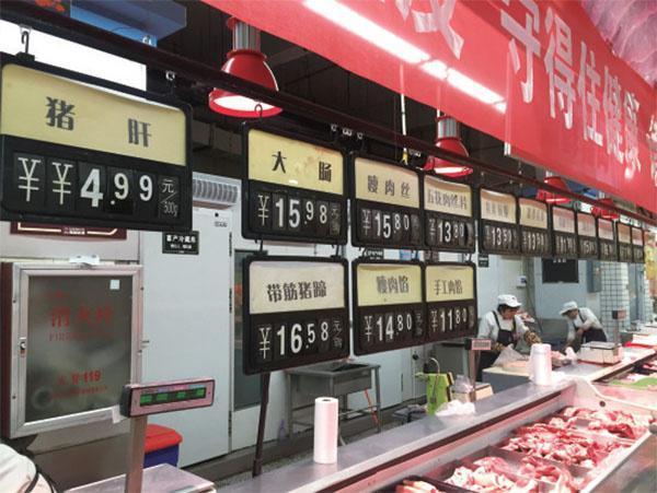 猪肉价格预期上涨70%,并不必然导致全面通胀