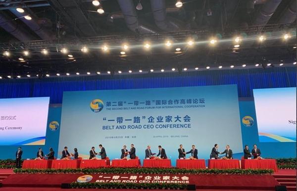 一带一路企业家大会,新希望11.47亿元携手越南三省养猪