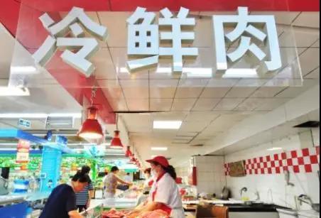 低猪价拖累一季度业绩,静待中国猪周期上行推动全球猪价上涨