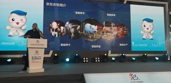 """京东数科""""猪叫识别""""亮相数字中国成果展,用声纹识别实现疫病预警"""
