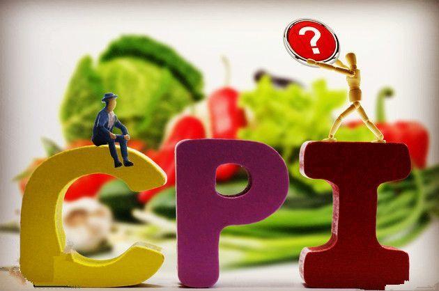 4月CPI温和升至2.5%,鲜果价格涨幅超猪肉