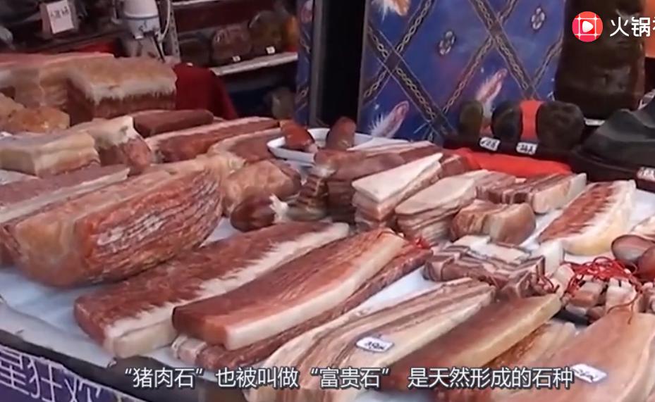 """河南老人捡到一块""""肥猪肉"""",珍藏8年如今价值高达50万!"""