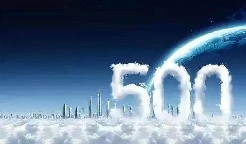 新希望、海大、通威、大北农、温氏、正邦、双汇入选中国500强企业榜单