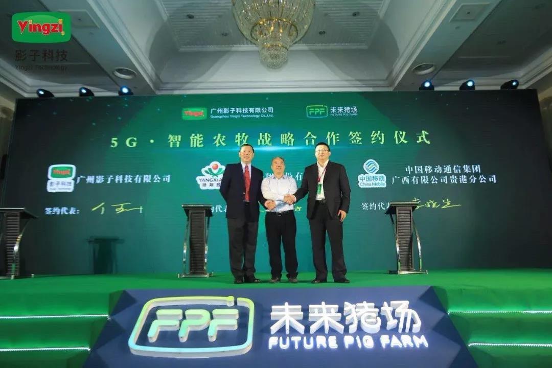 今年武汉的畜博会新变化 智能养猪设备和平台隆重登场