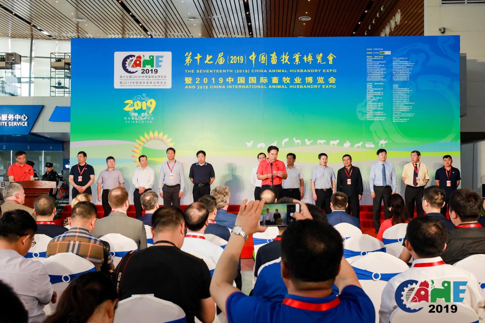 第六届全球猪业论坛暨第十六届(2019)中国猪业发展大会在武汉召开