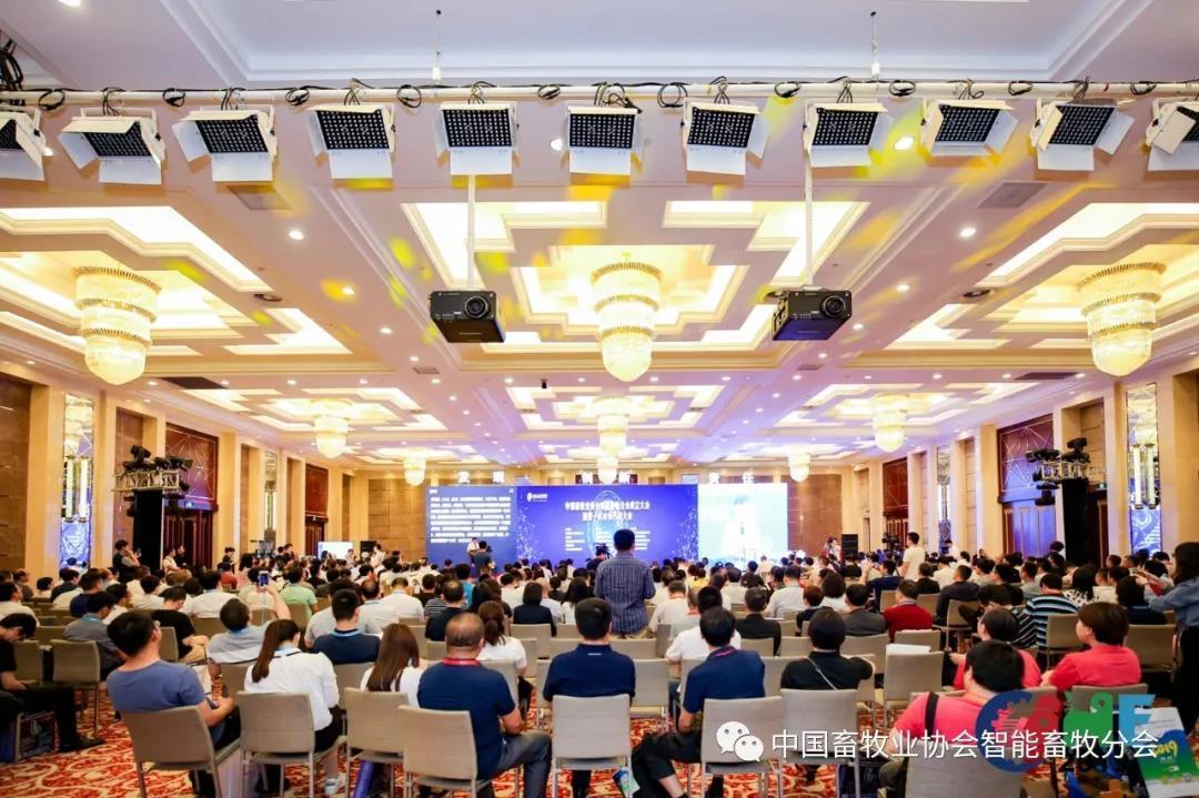 中国畜牧业协会智能畜牧分会成立大会暨第一次会员代表大会在武汉隆重召开