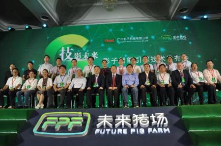 影子科技全国首发3D智能养猪与5G农牧应用技术