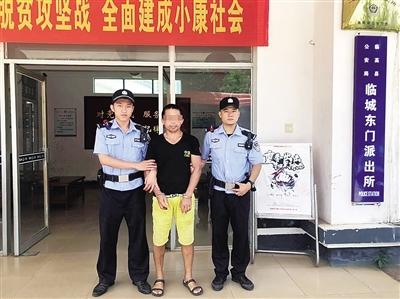 将患有猪瘟的猪卖给市民?男子恶意造谣被行政拘留