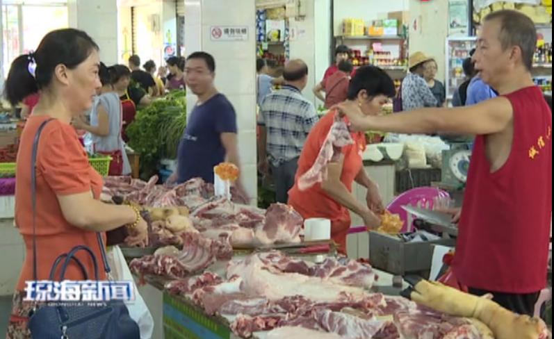 琼海猪肉销售把关严格 市场供应正常