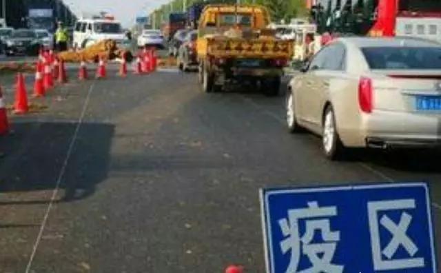 最新消息:博白县人民政府关于封锁非洲猪瘟疫区的命令