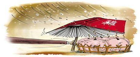 """湖南:为病死畜禽无害化处理撑起""""保险伞"""""""