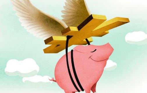 区域猪价接替上涨 6月或再创新高