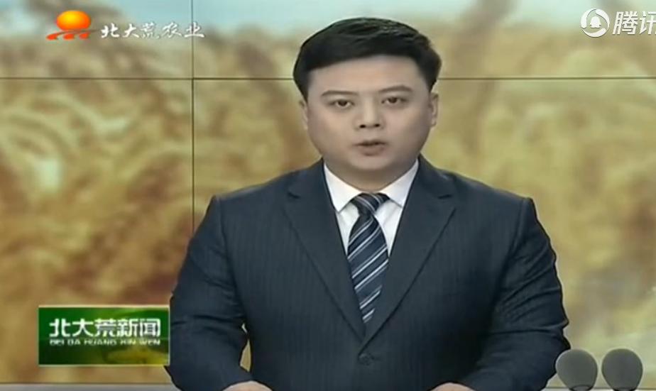 黑龙江农民种大豆,高于市场价为种先销,看看啥品种