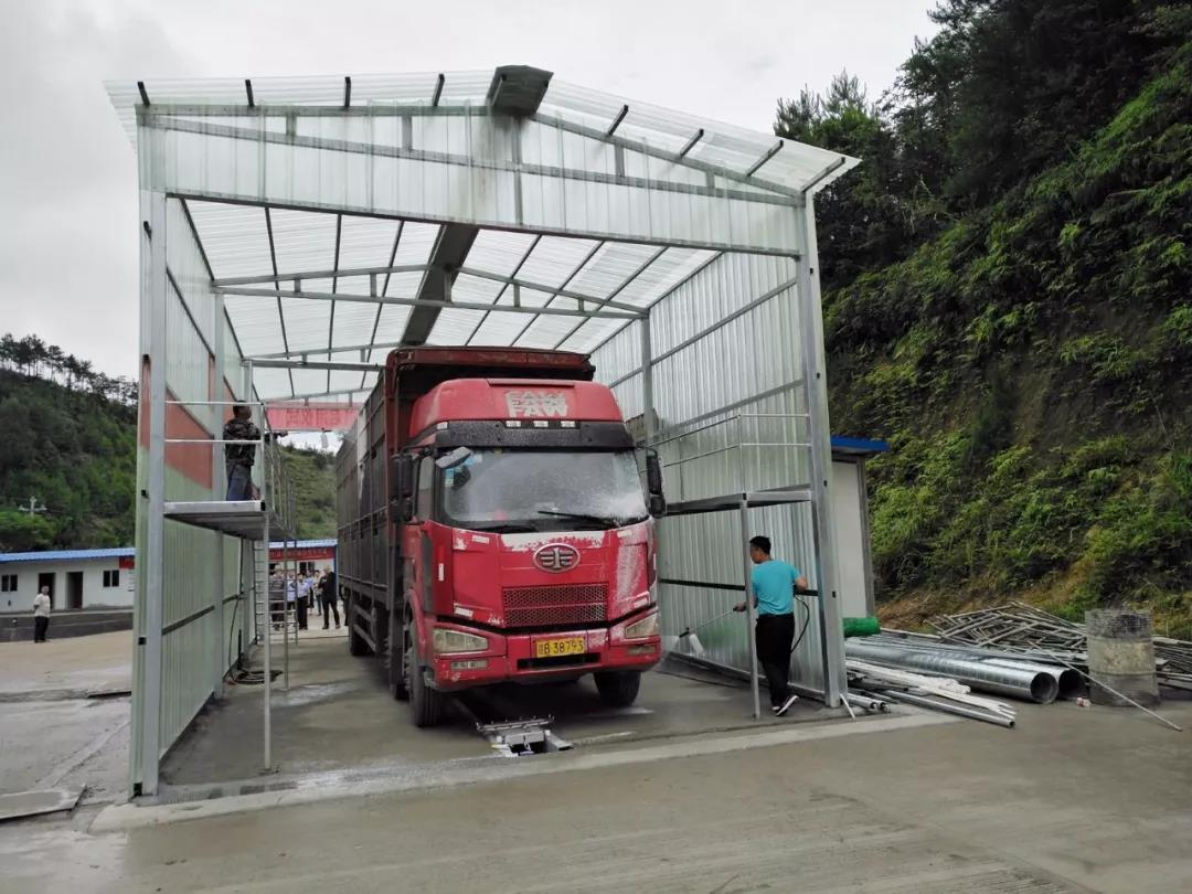 江西省首个县级生猪运输车辆消毒站正式启用,意义非凡!