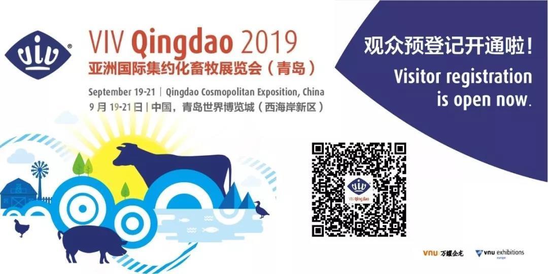 措手不及,VIV Qingdao 2019的展商名单已开始陆续公布啦!