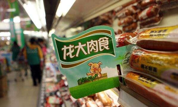 龙大肉食发布公告:今年前5个月生猪收入同比增1200万元
