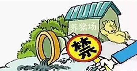 咸安浮山整治生猪养殖污染 关闭44家养猪场