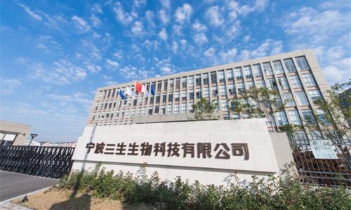 研究院 :宁波三生精准批次化培训重点问题集锦