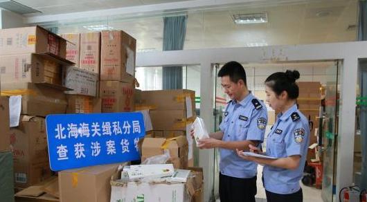 南宁海关破获重大走私冻品、香烟案 案值约1.5亿元