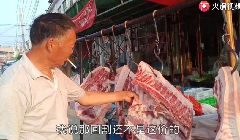 猪肉最近涨价了,多少钱一斤?农村卖肉大哥说出最新价格,贵吗