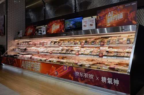 京东数科首批AI猪肉面市 探秘AI鲜肉铺货源地精气神养殖基地