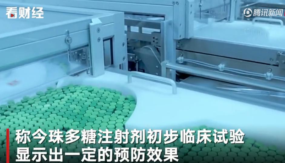 """海印股份称投资""""猪瘟疫苗""""引争议 深交所发函要求澄清"""