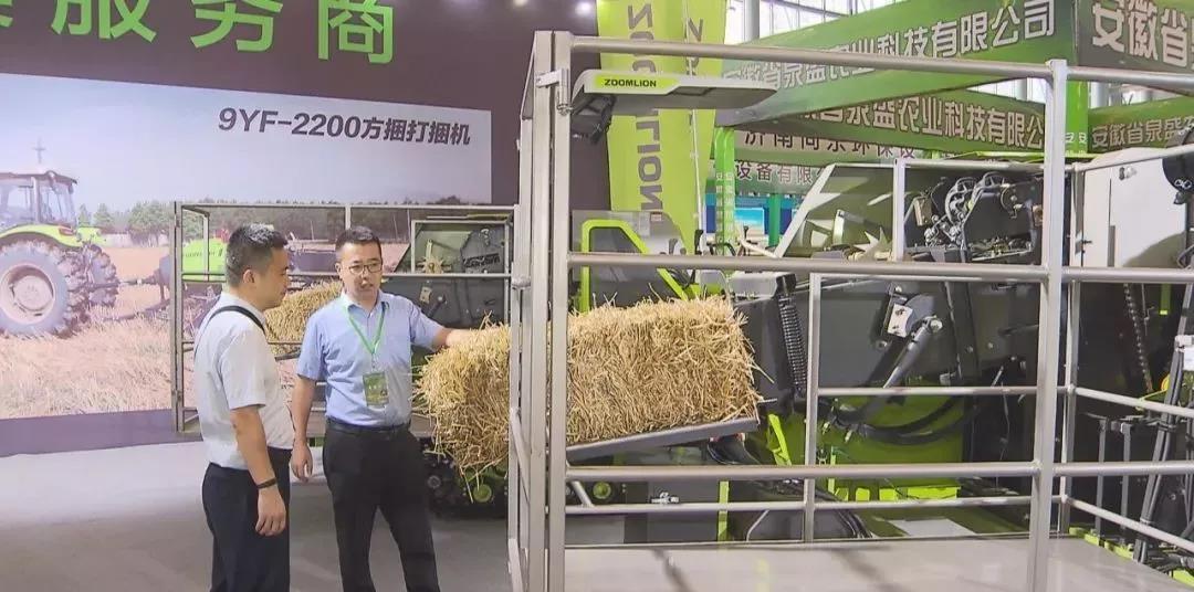 安徽秸秆综合利用产业博览会:让小秸秆变身大产业