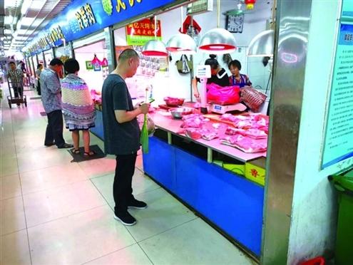 半月里每斤上涨了近4元 猪肉价格涨幅大出栏量少是主因