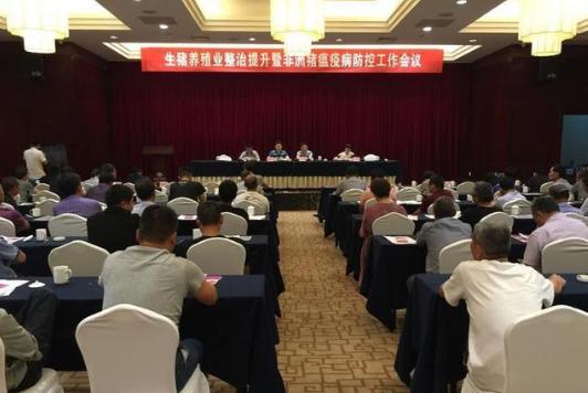 绍兴上虞区农业局召开生猪养殖业整治会议,指导应对措施