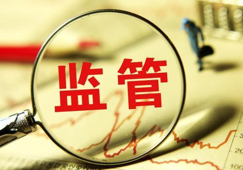 海印股份金珠多糖注射剂事件性质定了!广东证监局下发警示函