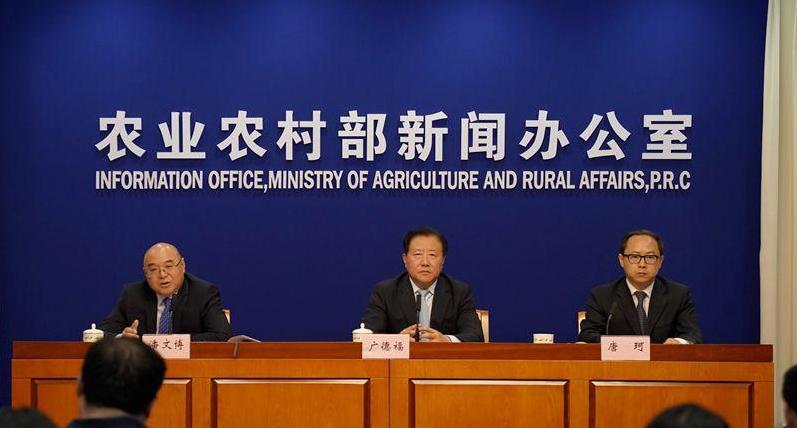 广德福 农业农村部新闻办公室举行的专题新闻发布会