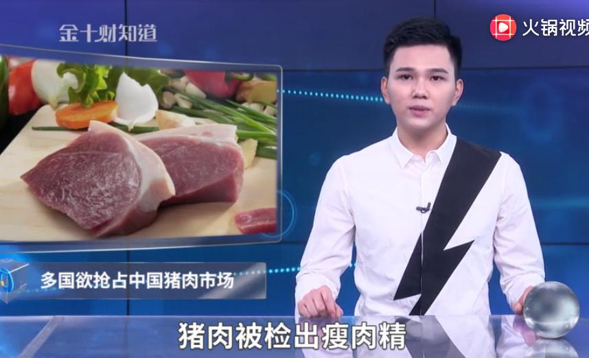 中国叫停加拿大出口商猪肉,26亿生意恐泡汤!这3国或接盘?