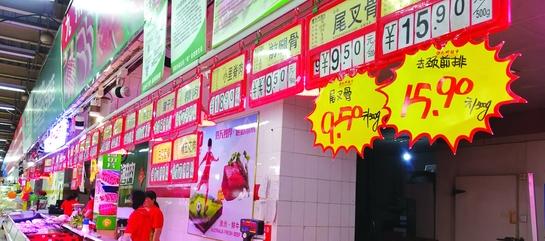 临沂猪肉价格逆市上涨 单斤价格直逼20元