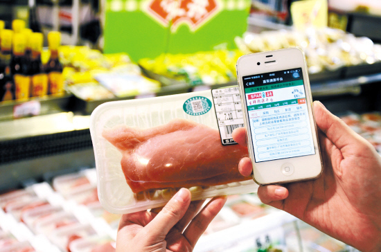 佛山打造区块链食品溯源平台,试点猪肉溯源年内推广