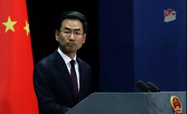 G20前夕美再度威胁加征关税,外交部:中国人从来不吃这一套