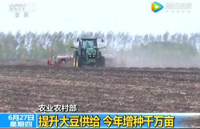 农业农村部:提升大豆供给 今年增种千万亩