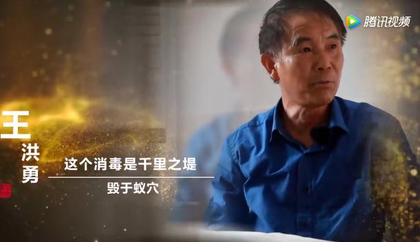 """王洪勇:养猪需要""""工匠""""精神,担心饲料安全问题自己设计机器"""