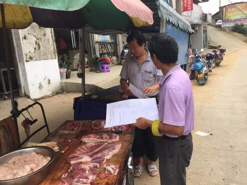 梅桥镇:全力应战做好非洲猪瘟防控工作