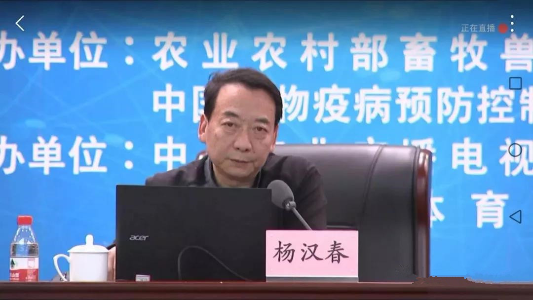 杨汉春:非瘟防控,重点领会九个方面