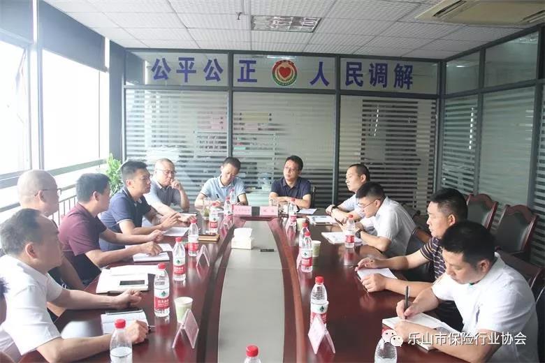 乐山协会召开生猪生产和保险工作座谈会