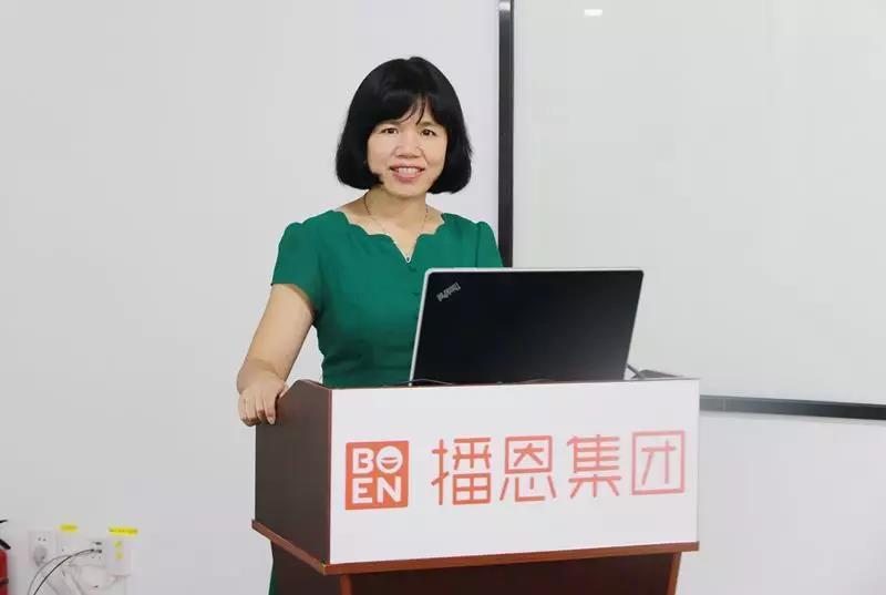 """播恩集团正在参加""""中国好猪料·第7季"""",欢迎围观和支持!"""