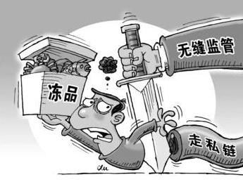 广西走私冻品猖獗,南宁再查扣20余吨走私冻肉