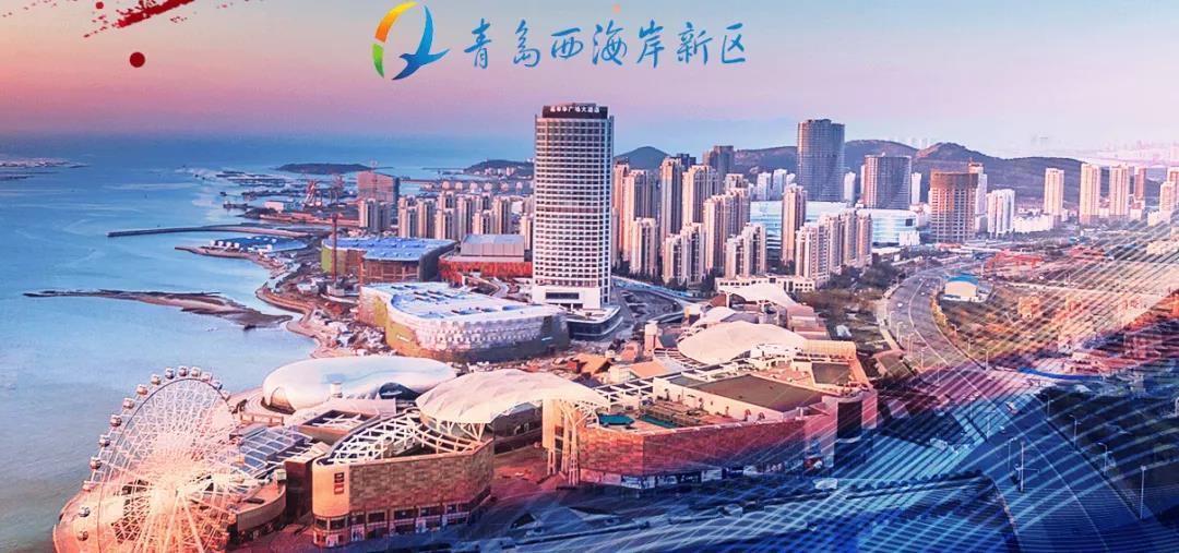 """9月VIV青岛丨不""""即墨"""",不""""崂山"""",精彩只在西海岸国家级新区!"""