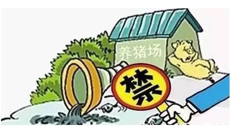 """湖南永州畜禽养殖""""三区"""" 科学合理划定禁养区、限养区和适养区"""