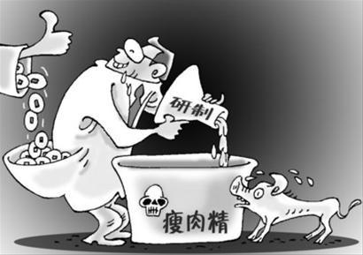 山西农村厅发布开展瘦肉精、生猪屠宰监管、兽用抗菌药及兽药残留整治行动通知