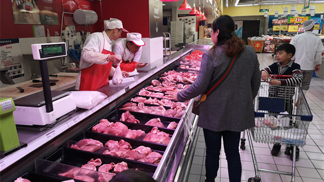 2019年第30周瘦肉型白条猪肉出厂价格监测周报