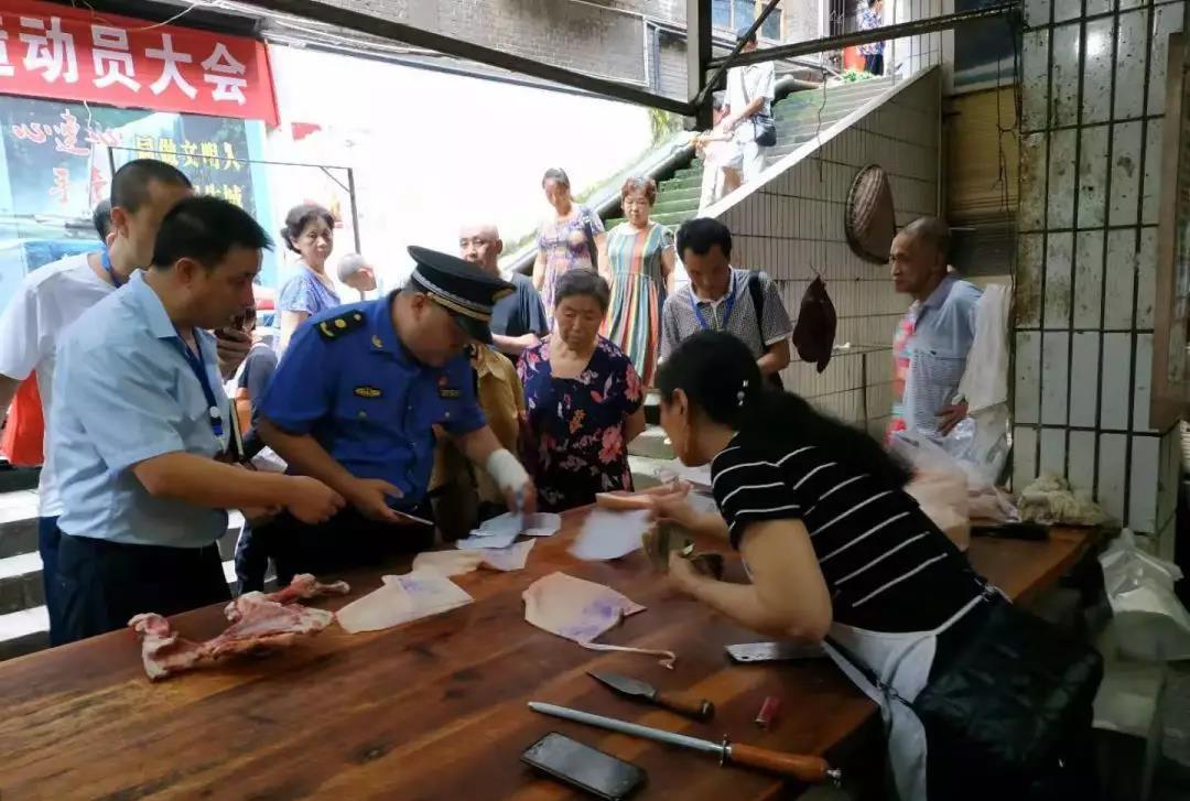 赤水开展鲜猪肉执法检查 10户违规调运鲜猪肉被查处!